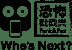 中英Logo-2